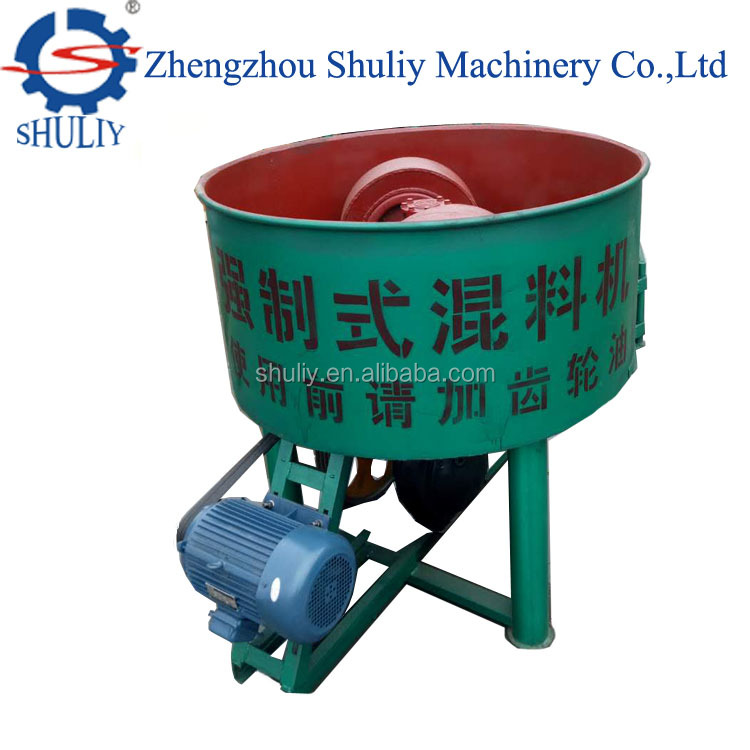 multifunctional material charcoal making machine