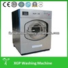 Full stainless steel commercial laundry washing machine