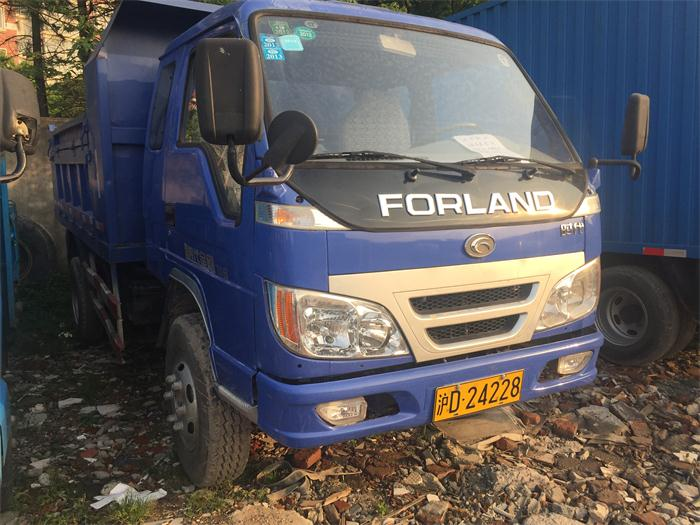 Cheap Price Used Dump Truck Original from Japan, Used Forland Dump Truck with Good Condition