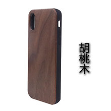 Original factory best quality finest wooden back cover case for iphone 8 from china