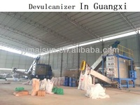 waste tyre recycling rubber powder machine-devulcanizer-regenerate rubber powder
