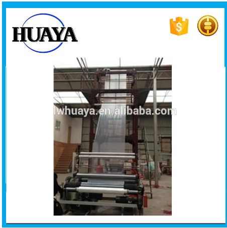 High speed covering film Agricultural Mulch film making machine
