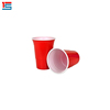 Disposable 16oz big plastic party Beer pong red solo cups