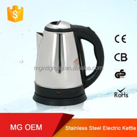 hotel supplies electric small travel kettle , cat tea kettle tray set