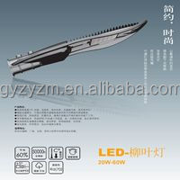 2014 integrated solar street light with panel and led light and battery in one body