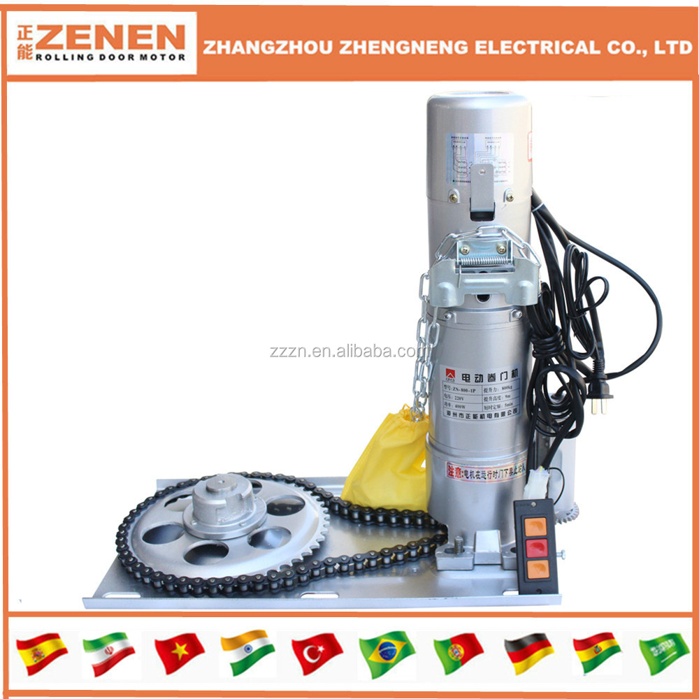 Good quality electric roller shutter motor for 800 KG