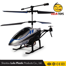 3CH easy control aircraft top-ranking electric shatterproof toys gift children remote control eagle big size rc helicopter