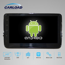 "for VW Universal Android 5.1 car dvd 10"" android tablet double din car dvd player"