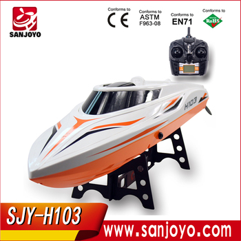 High Speed Racing boat 28-30 km/h large waterproof boat with two hatch covers design LCD display power of boat SJY-H103