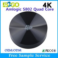 Latest 4K AmlogicS802 Quad Core 2g/8g free sky boxes 1080p porn video android tv box