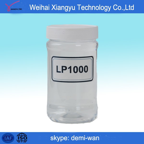water treatment chemicals price list/non-phosphorous cleaning agent LP1000 series