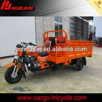 chongqing three wheeled motorcycle tricycle &chinese reverse trikes
