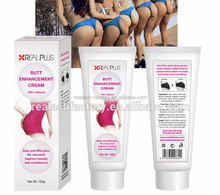 Real Plus Bottom frost, frost abundant buttocks, hips Cream,wholesale