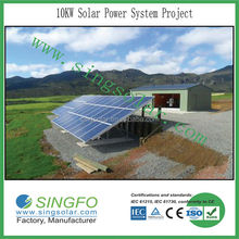 singfo pv solar panel system power station