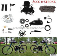 motorcycle frame/Gas bike motor kit/Motorized bicycle gas engine kits