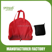 Shopping bag 190T polyester (600D oxford) folding bag