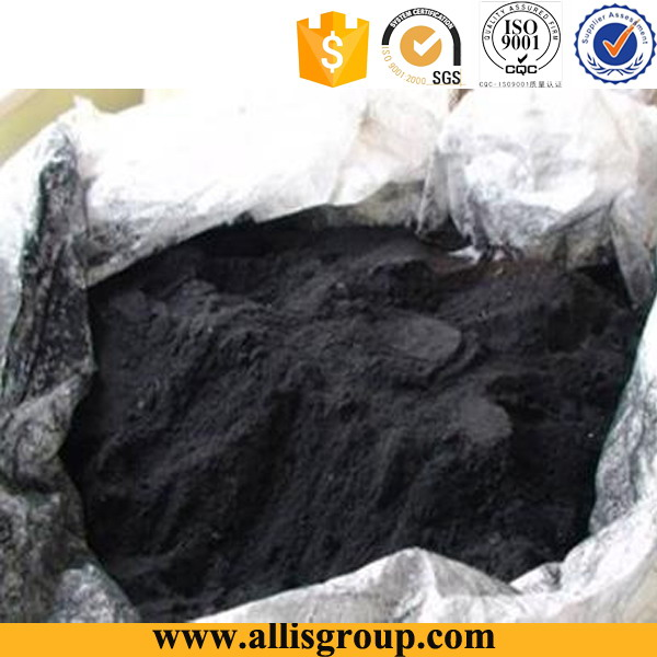 Free samples conductive carbon black for for tungsten carbide
