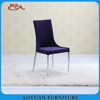 A280F fabric cover metal frame dining chair modern design