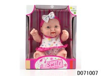 Lovely 10 inch baby doll