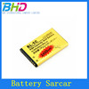 BL-5C lithium battery / Rechargeable Li-ion battery 1200mAh 3.7V