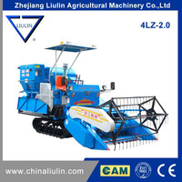 Main Product:Grain Header of price of rice harvester In Agricultural Machinery (Super Quality)