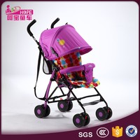 bright color baby products reborn baby stroller for travel