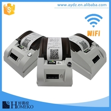 FC168 Cloud managed Wifi mode for online ordering restaurant mini portable bill printer price