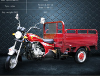 150cc/200cc petrol whosale three wheel motorcycle ZF150ZH