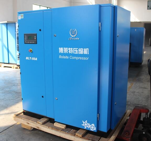 Factory Price Energy Saving Stationary Type 12m3/min Air Compressor Bulk Cement