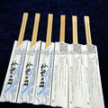 Natual TENSOGE disposable chopsticks pack with half sleeve