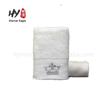 New fashional china supplier printing wash towel
