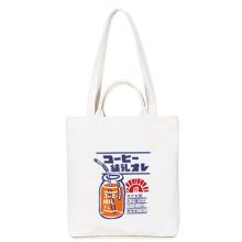 New Design Factory Direct Sell Cheap Personalized Wholesale Tote Bag Custom Logo For Girls