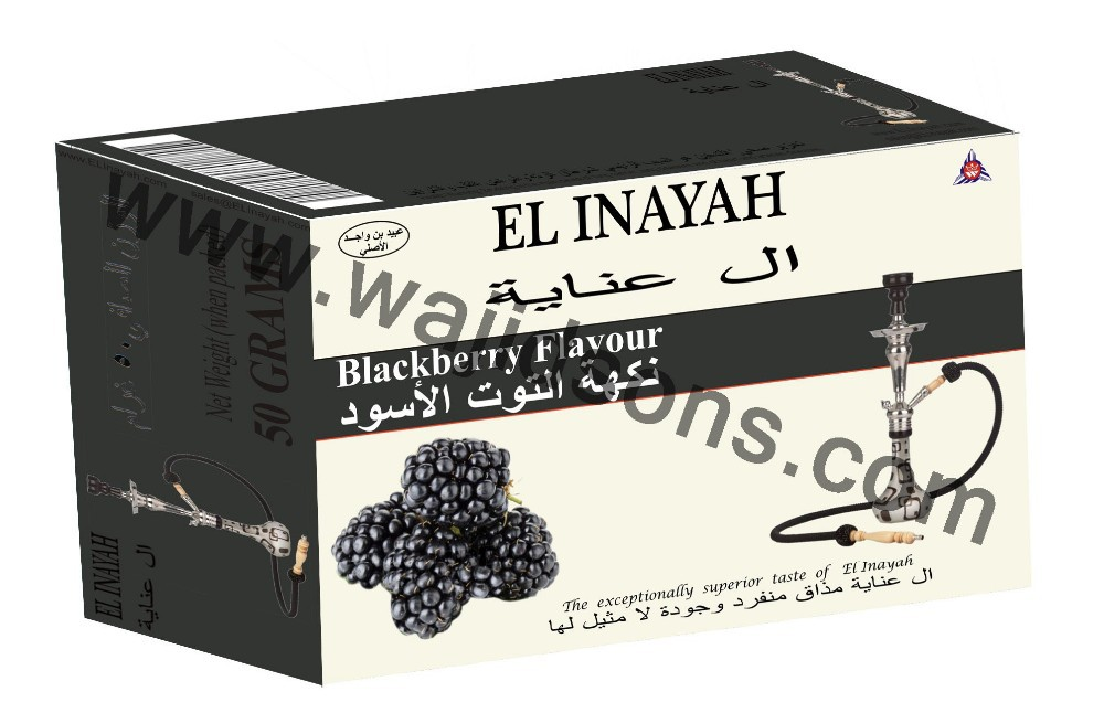 Blackberry New Hot Taste Hookah Brand