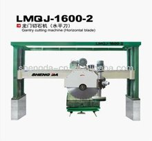 Gantry cutting machine(Horizontal blade)LMQJ1600-2