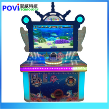 The most popular big fish eat small fish game machine for children