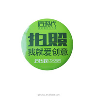 high quality promotional printing custom logo safety pin metal button badge