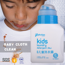 Eco- friendly eco clean high concentrated laundry detergent for kids /baby/Children