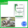 animal medicine oral cattle antibiotics antibiotic powder animal feed additive veterinary medicine gmp hot sale feed additive