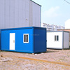 Hot sale Cheap Steel Frame Modular Container house for construction site