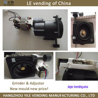 Coffee Grinder & Volume Adjustor & Vending Machine Spare parts