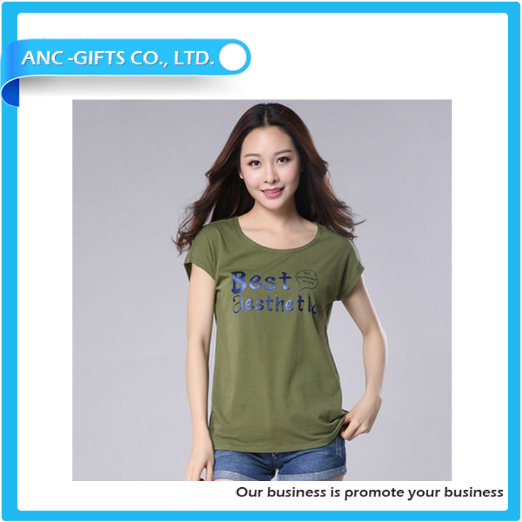 latest design slim fit all over printing wholesale tee shirt printing company logo t shirts