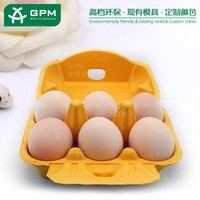 Biodegradable paper packaging packaging for chicken eggs