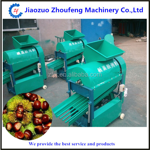 Chinese chestnut castanea mollissima hard skin removing shelling peeling machine