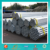 GI / HDG/ HDGI, Electric Resistance Welding (ERW) hot dipped galvanized (zinc coated) steel tube or steel pipe