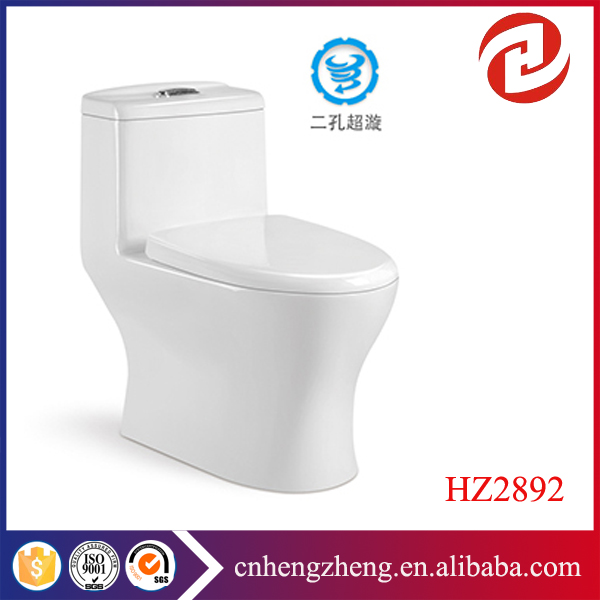 china suppilers cheap one piece toilet wc toilet price of toilet bowl made in china