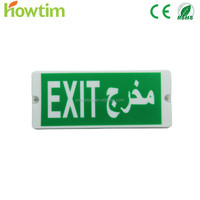 EN60598-2-22 wall mounted self luminous emergency exit sign light with CE and ROHS standard