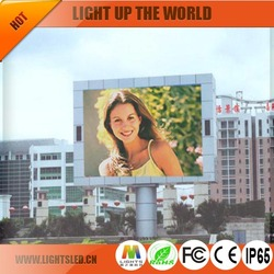 P16 High Brightness solar power advertising display for sale