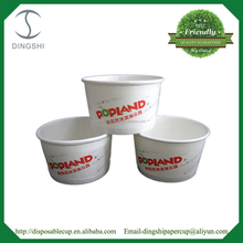 200ml Ice Cream Paper Cup with Lid