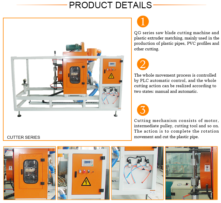 Pe pvc pp planetary sheet cutting/cutter machine