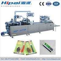 NEW Condition blister packaging machine for e-cigarette